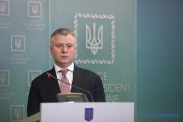 Vitrenko proposes Shmyhal dismiss Kobolyev, Naftogaz's supervisory board