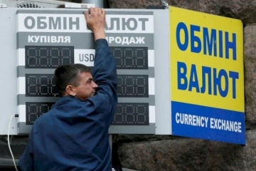 U.S. dollar exchange rate against hryvnia expected to decline this week - experts