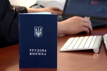 Карантин залишив без роботи 40 тисяч українців