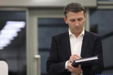 Zelensky dismisses director of State Bureau of Investigation