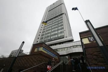 Киевский апелляционный суд предупреждает о рассылке фейковых повесток