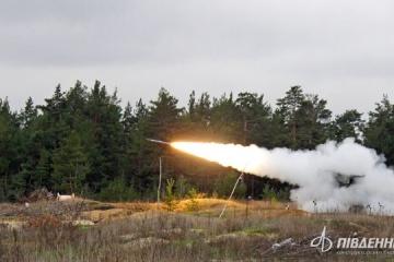 Yuzhnoye State Design Office developing new rocket systems