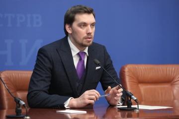 Olexiy Hontcharouk : Le programme de mobilité des jeunes commence en avril