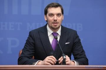Olexiy Hontcharouk a souhaité une bonne Année 2020 aux Ukrainiens