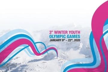 39 atletas representarán a Ucrania en los Juegos Olímpicos de la Juventud de Lausana 2020