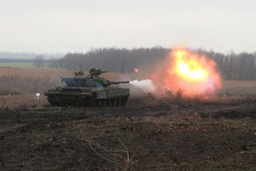 Combat readiness of tank units checked in JFO area