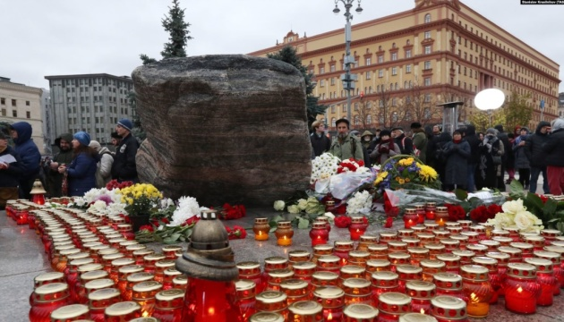 У Москві вшанували пам'ять жертв Голодомору