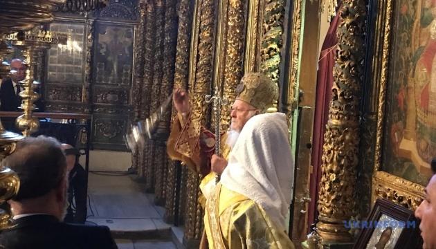 Делегація ПЦУ взяла участь у святковій службі у Вселенському патріархаті