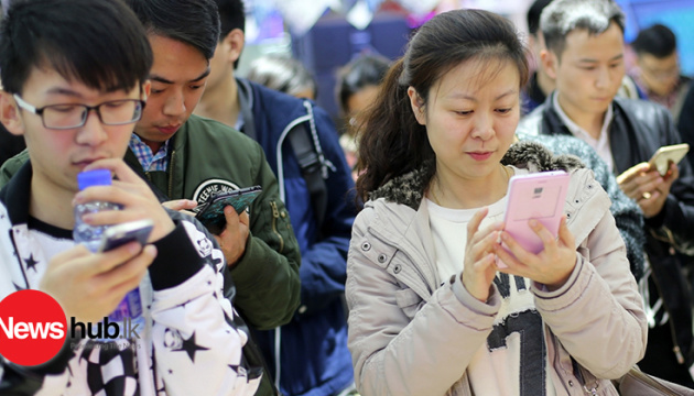 В Китае открыли горячую линию для жалоб на критиков Компартии