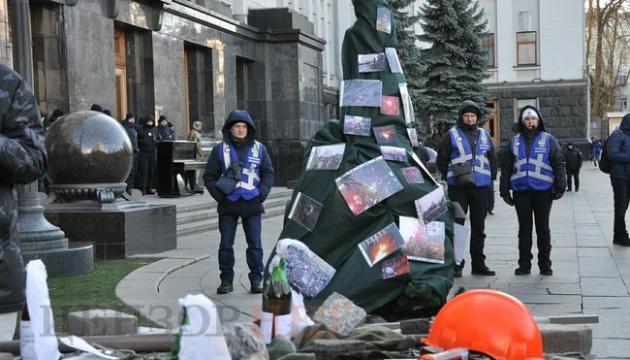 На Банковій пройшла акція, присвячена річниці масових протестів у Києві