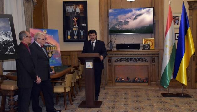 Презентація виставки «Таджикистан – країна гірських вершин» Сергія Мельникоффа