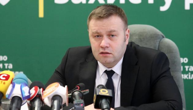 Минэкоэнерго не решает, кто будет руководить Нафтогазом и Укрэнерго - Оржель