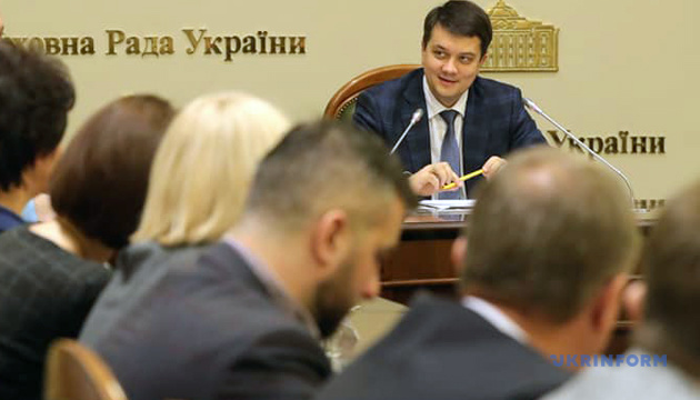 Razumkov calls on MPs to create equal rights for all citizens