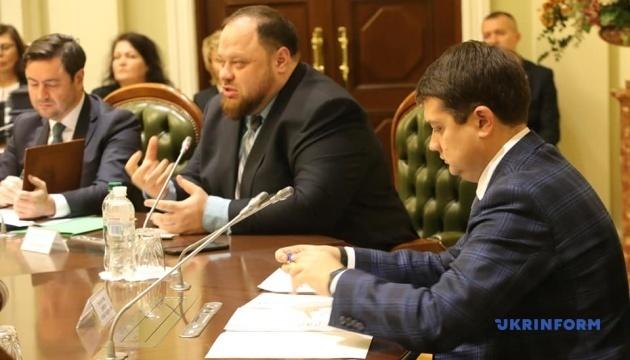 У ВР опрацювали низку законопроєктів, необхідних для завершення децентралізації - Стефанчук