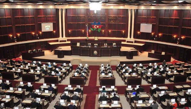 Парламент Азербайджану проголосував за саморозпуск