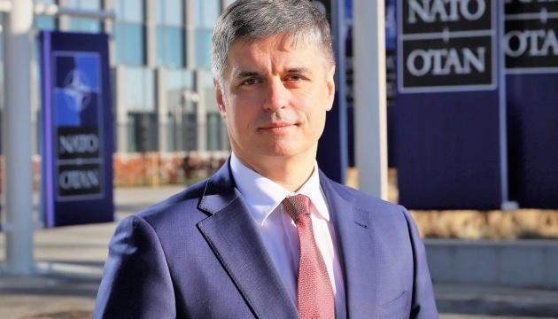 Prystaiko hablará en la conferencia de la OTAN en Londres