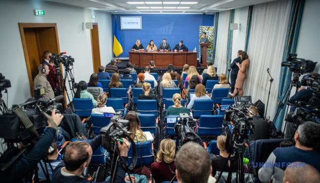 Український фонд стартапів почав приймати заявки