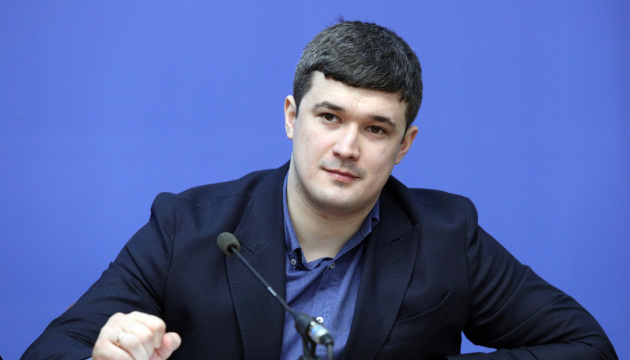 Кабмин разрабатывает законодательную базу для увеличения инвестиций в украинские стартапы