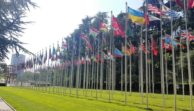 Як українські дипломати протистояли провокаціям Росії на форумі ООН