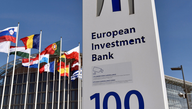 EIB gives Ukraine EUR 400 mln loan to support farmers