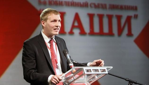 Колишній пропагандист РФ і депутат Держдуми став громадянином Німеччини - ЗМІ