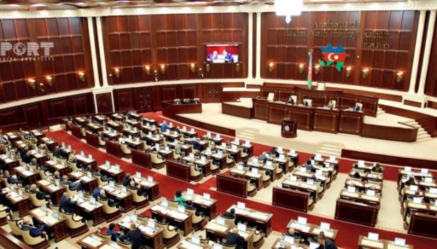 Конституційний суд Азербайджану перевірить правомірність розпуску парламенту