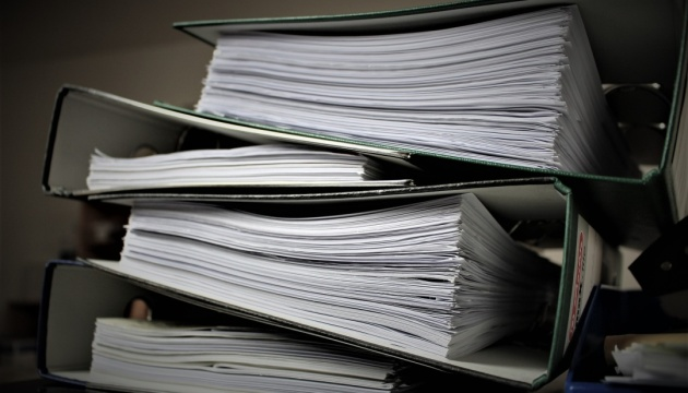 Про бюрократію — безглузду і нещадну
