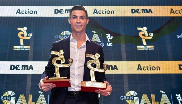 Кріштіану Роналду визнаний кращим гравцем року в Італії