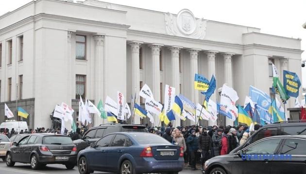 Під Радою ФОПи знову мітингують проти касових апаратів