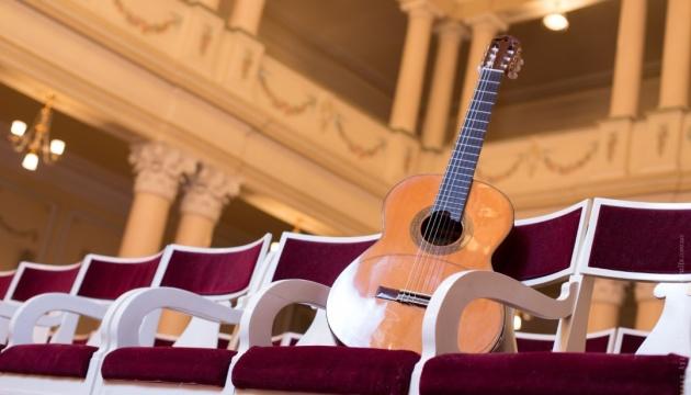 Міжнародний фестиваль гітарної музики «Київ-2019»