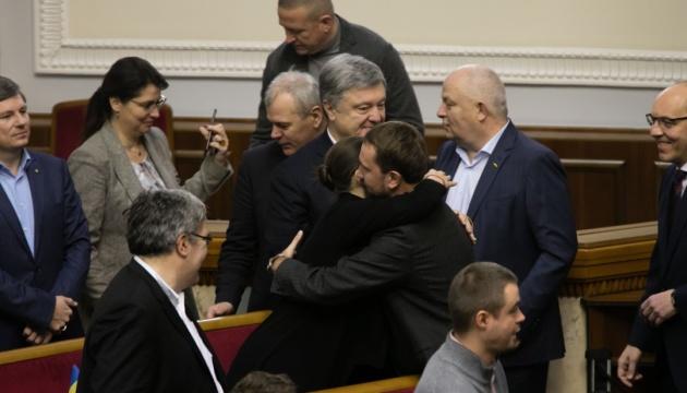 В'ятрович склав присягу народного депутата