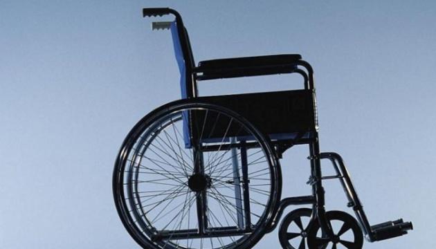 На засоби реабілітації для людей з інвалідністю додатково виділять 786 мільйонів
