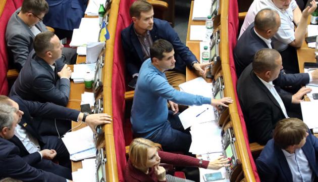 La Rada a approuvé au préalable la loi de Zelensky sur l'abolition du monopole des avocats