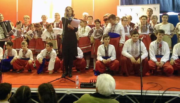 Українці Хорватії взяли участь у щорічному різдвяному ярмарку в Загребі