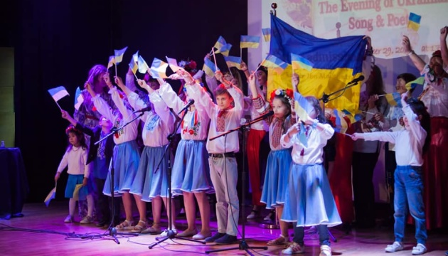 В Йорданії пройшов вечір української пісні та поезії