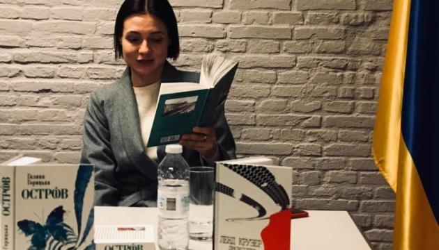 У Данії відбувся творчий вечір української письменниці Галини Горицької