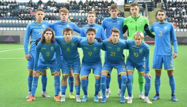 Збірна України U-19 дізналася суперників по елітраунду ЧЄ-2020 з футболу
