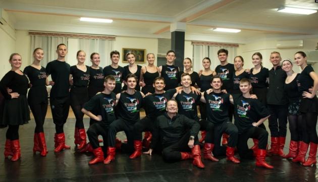 Український ансамбль