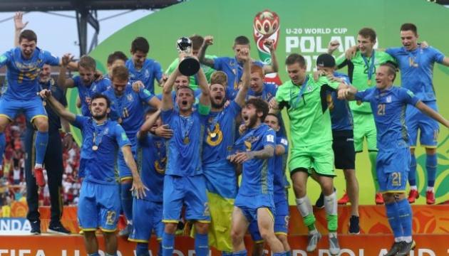 Українські футболісти за перемогу на чемпіонаті світу U-20 отримають рекордні преміальні