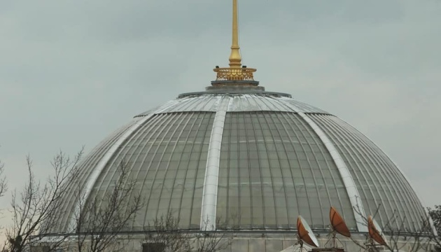Пакет президентських проєктів на підтримку бізнесу Рада розгляне у п'ятницю - депутат