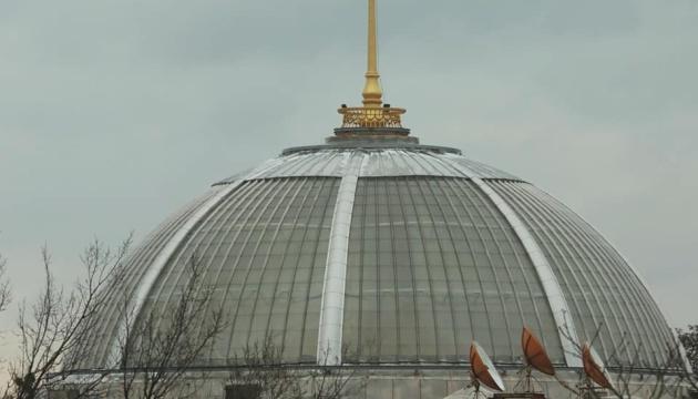 Ukraine's parliament passes law to prevent money laundering