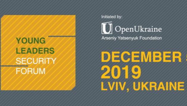 Фонд Арсенія Яценюка збирає у Львові Безпековий Форум молодих лідерів
