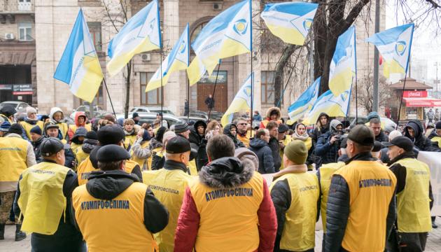 Атомпрофспілка вимагає поновлення Недашковського і звільнення Оржеля