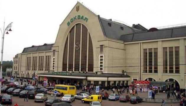 Центральный вокзал Киева эвакуировали из-за