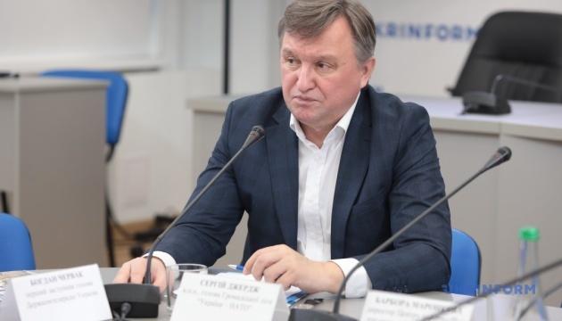 Украина – НАТО. Итоги года: перспективы и ожидания