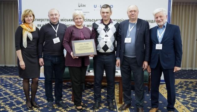 «Битва проєктів»: Байковецька ОТГ спільно з Тернопільською міськрадою - у трійці переможців