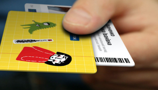 Е-квитком користуються вже 300 тисяч киян