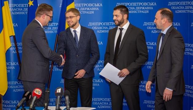 На Дніпропетровщині відкрили перше Почесне консульство Румунії
