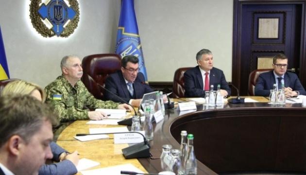 РНБО готується до засідання щодо реінтеграції Донбасу