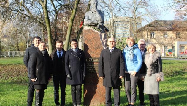В Любляні вшанували видатного українського філософа Григорія Сковороду